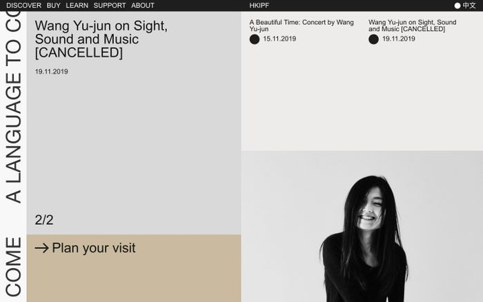 Screenshot of Hong kong international photo festival