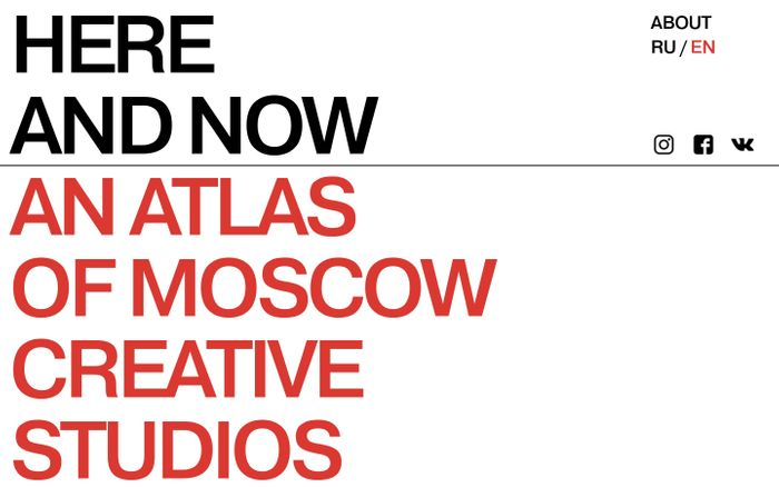 Screenshot of Here and Now. An Atlas of Moscow Art Studios