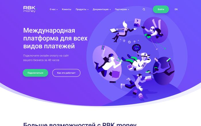 Screenshot of Платежная система для сайта - сервис RBK.money