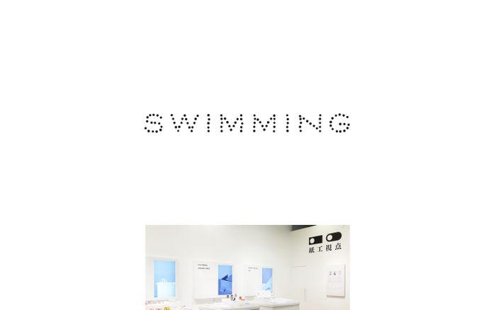 Screenshot of SWIMMING