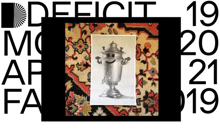 Screenshot of DEFICIT, Moscow Art Book Fair 2019