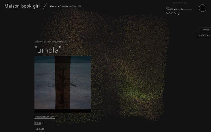"Screenshot of Maison book girl new single ""umbla"" 特設サイト"