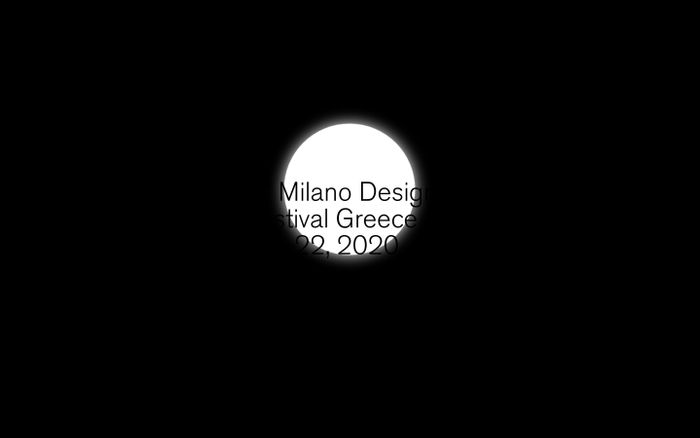 Screenshot of MDFF Athens – MDFF Athens Official Website