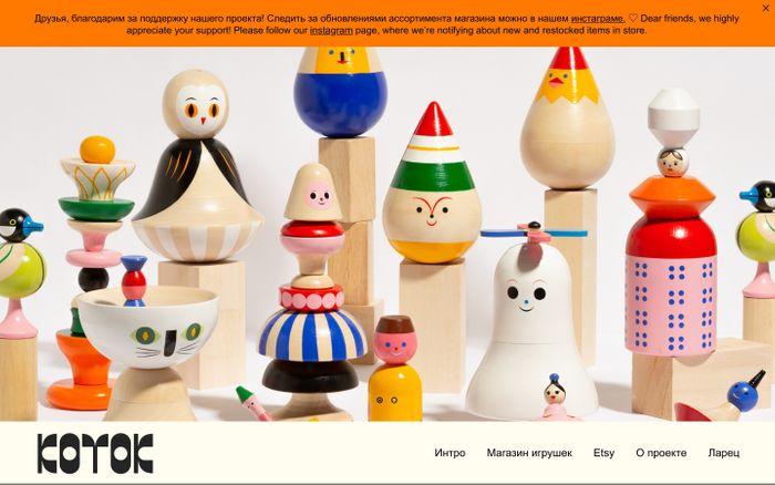 Screenshot of Kotok toys website