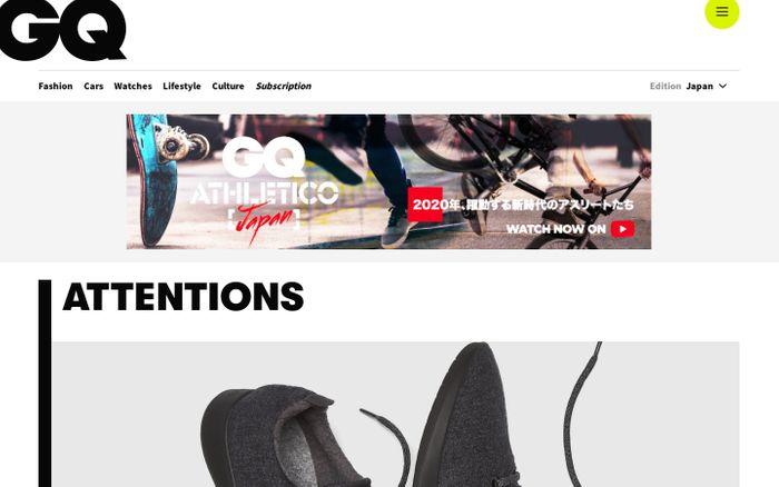 Screenshot of GQ Japan website
