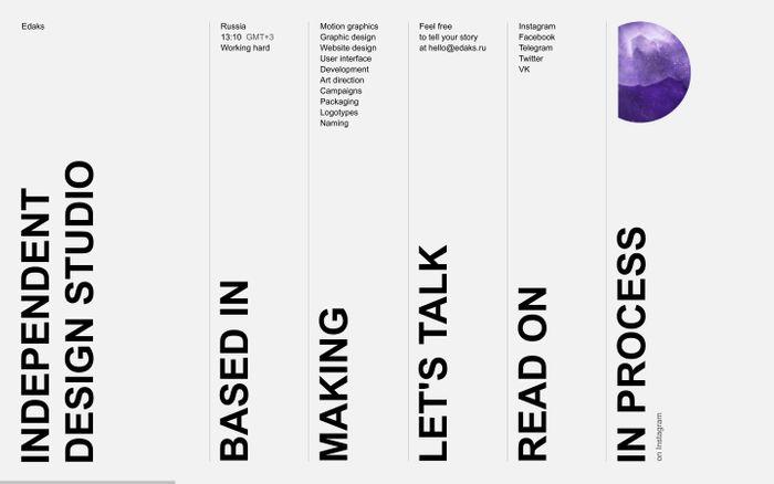 Screenshot of Edaks — Independent design studio
