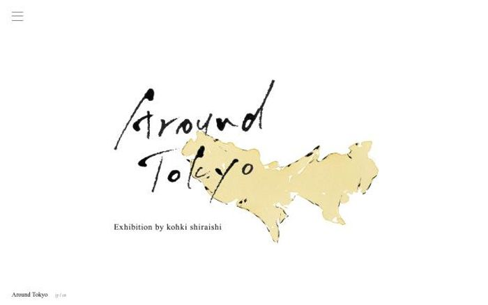 Screenshot of Around-tokyo website