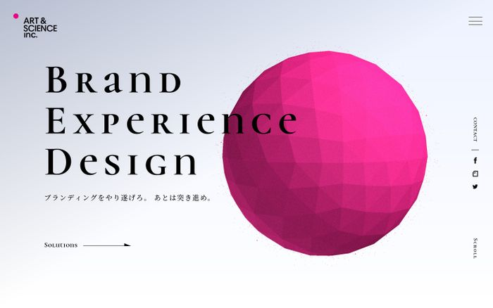 Screenshot of ブランディングデザイン art & SCIENCE Inc.