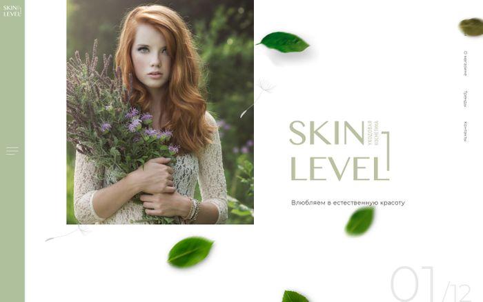 Screenshot of SkinLevel - care cosmetics