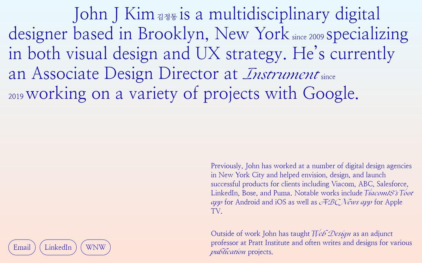 Screenshot of John Jung Kim website