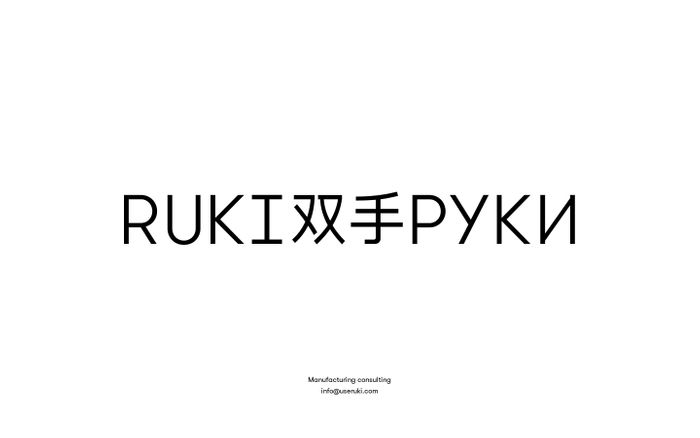 Screenshot of RUKI