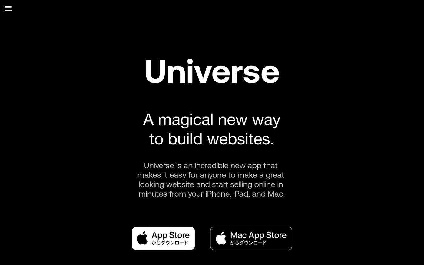 Screenshot of Universe website
