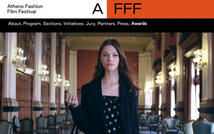 Screenshot of AFFF