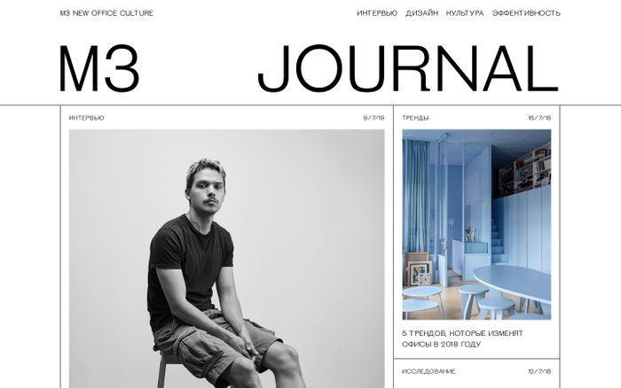 Screenshot of M3 — журнал о будущем работы