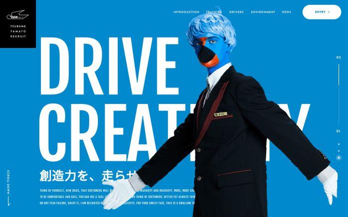 Screenshot of 採用情報 | つばめタクシー・大和グループ