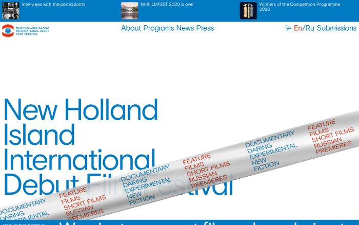 Screenshot of New Holland Island International Debut Film Festival website