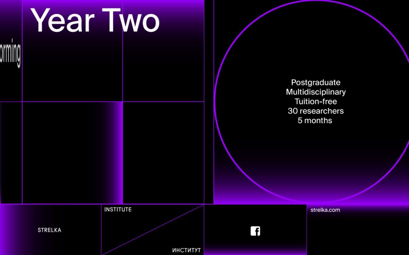 Screenshot of Terraforming website