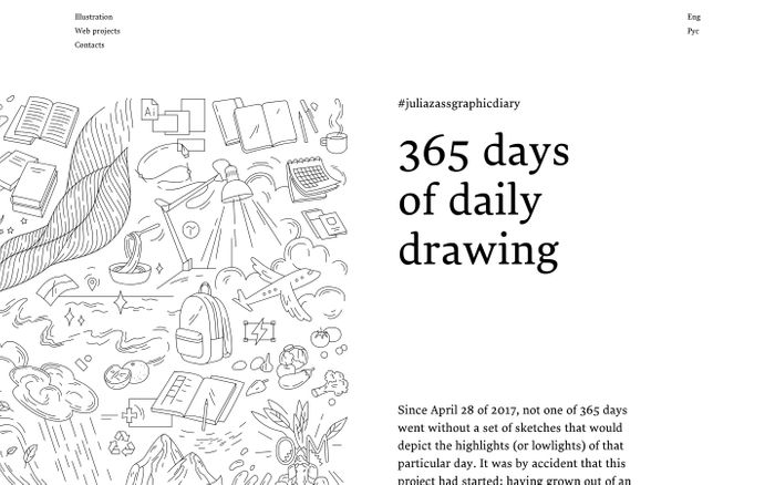 Screenshot of 365 Days of Daily Drawing