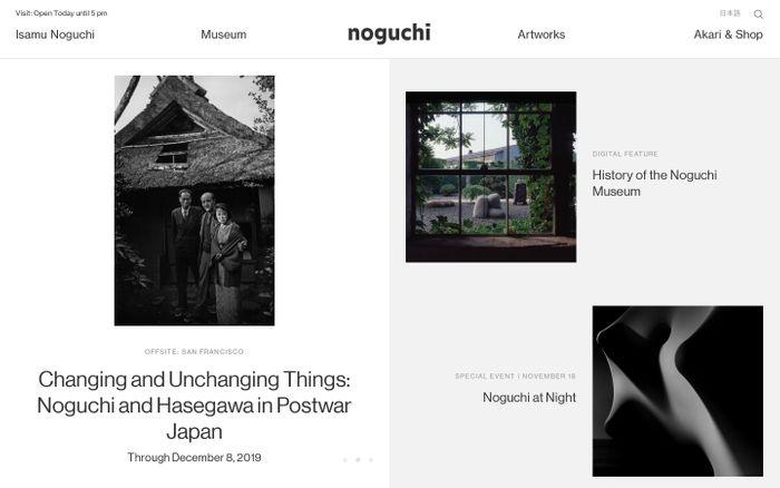 Screenshot of The Noguchi Museum website