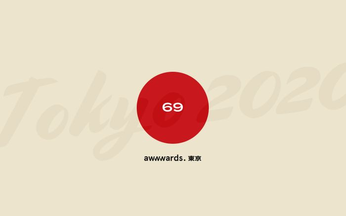 Screenshot of Awwwards Tokyo conference website