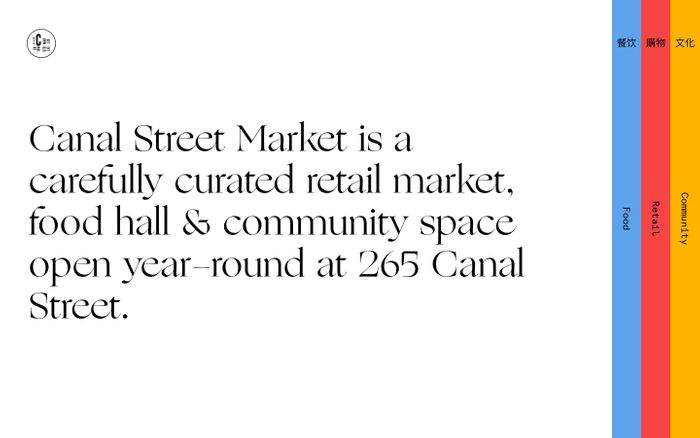 Screenshot of About | Canal Street Market