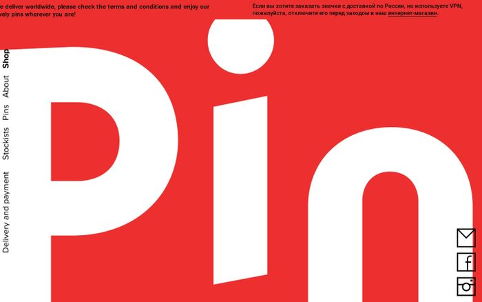 Screenshot of Pinpinpin.it website