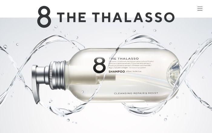 Screenshot of 【公式】8 THE THALASSO(エイトザタラソ)| タラソ幹細胞成分で、ぷるん髪。