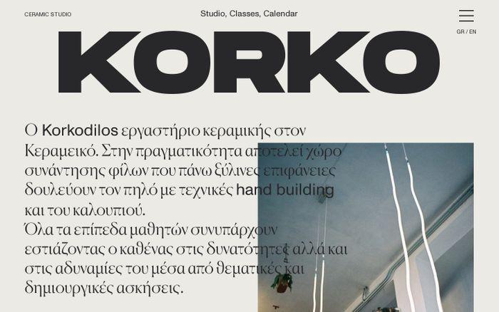 Screenshot of Korkodilos website