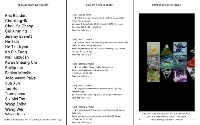Screenshot of Edouard Malingue Gallery