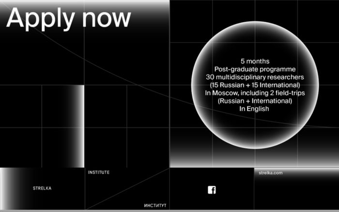 Screenshot of Apply to The Terraforming Education Programme