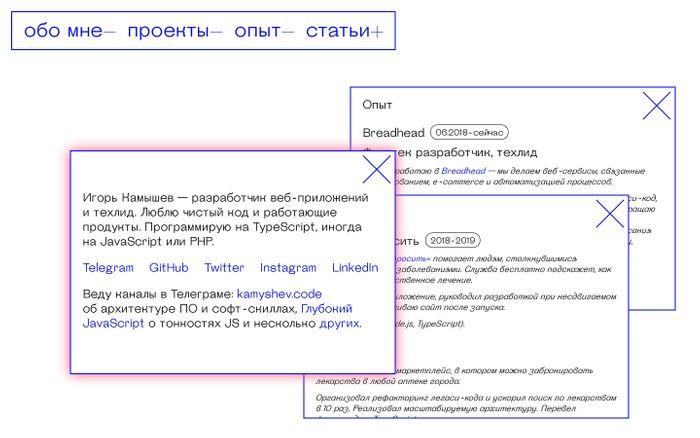Screenshot of Игорь Камышев