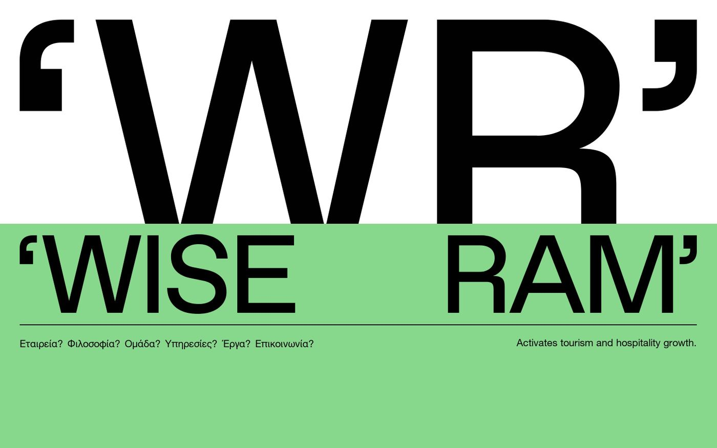 Screenshot of The Wise Ram - The Wise Ram website