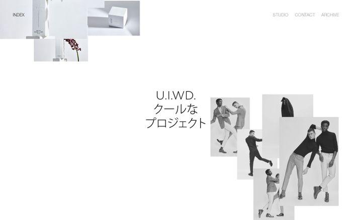 Screenshot of U.I.WD. Creative Studio website