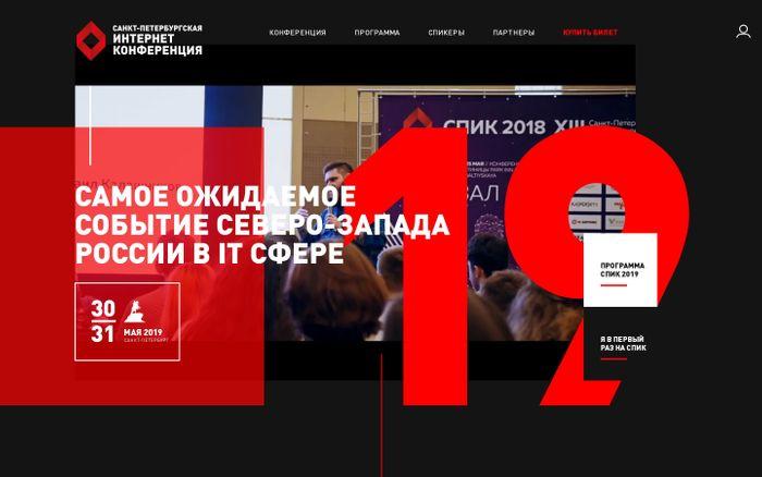 Screenshot of Главная