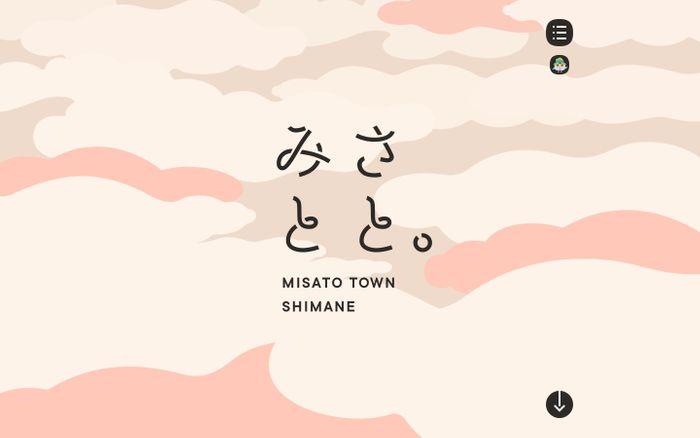 Screenshot of Misato town shimane