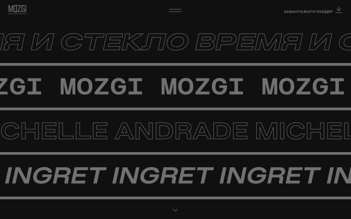 Screenshot of MOZGI Entertainment